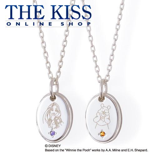 【刻印可】【代引不可】【ディズニーコレクション】 ディズニー キャラクター刻印 THE KISS 公式サイト セミオーダー シルバー ペアネックレス セット ペアアクセサリー カップル 人気 ジュエリーブランド THEKISS ペア 誕生石 ザキス DI-BDSN2500-P 【送料無料】