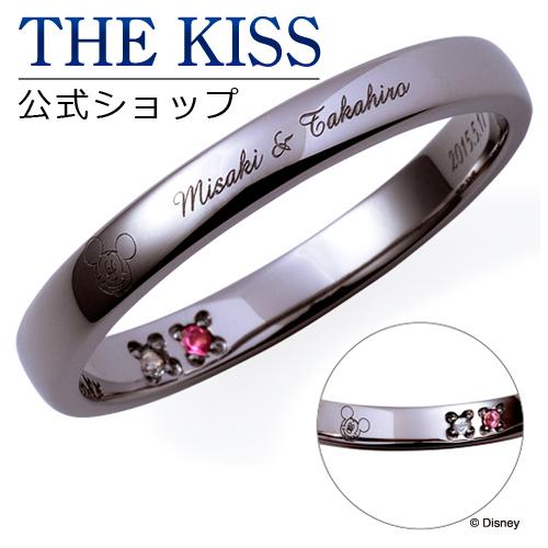 【刻印可】【代引不可】【ディズニーコレクション】 ディズニー キャラクター刻印 THE KISS 公式サイト セミオーダー シルバー ペアリング ( メンズ 単品 ) カップル 人気 ジュエリーブランド ペア 指輪 誕生石 ザキス DI-BDSR1202 【送料無料】