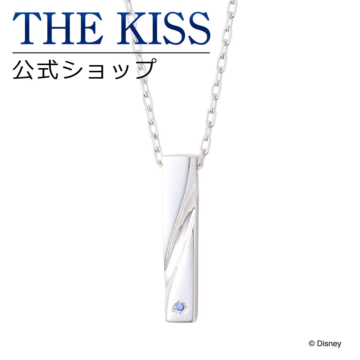 【あす楽対応】【ディズニーコレクション】 ディズニー / ネックレス / ディズニープリンセス アリエル / THE KISS ペア ネックレス・ペンダント シルバー (メンズ 単品) DI-SN6028CB ザキス 【送料無料】