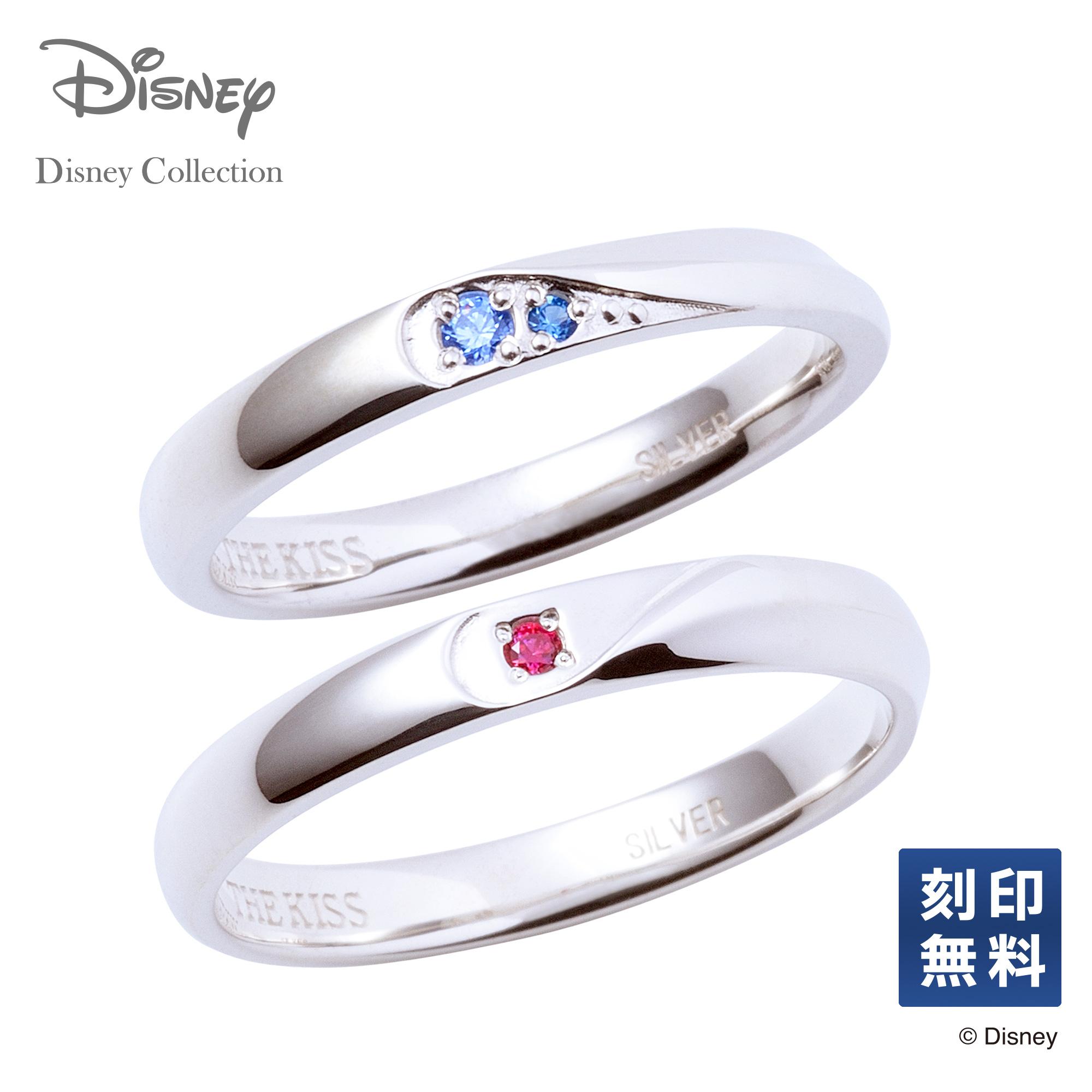 【刻印可_3文字】【あす楽対応】【ディズニーコレクション】 ディズニー / ペアリング / ディズニープリンセス シンデレラ / THE KISS リング・指輪 シルバー DI-SR1500DM-1501DM セット シンプル 男性 女性 2個ペア ザキス 【送料無料】