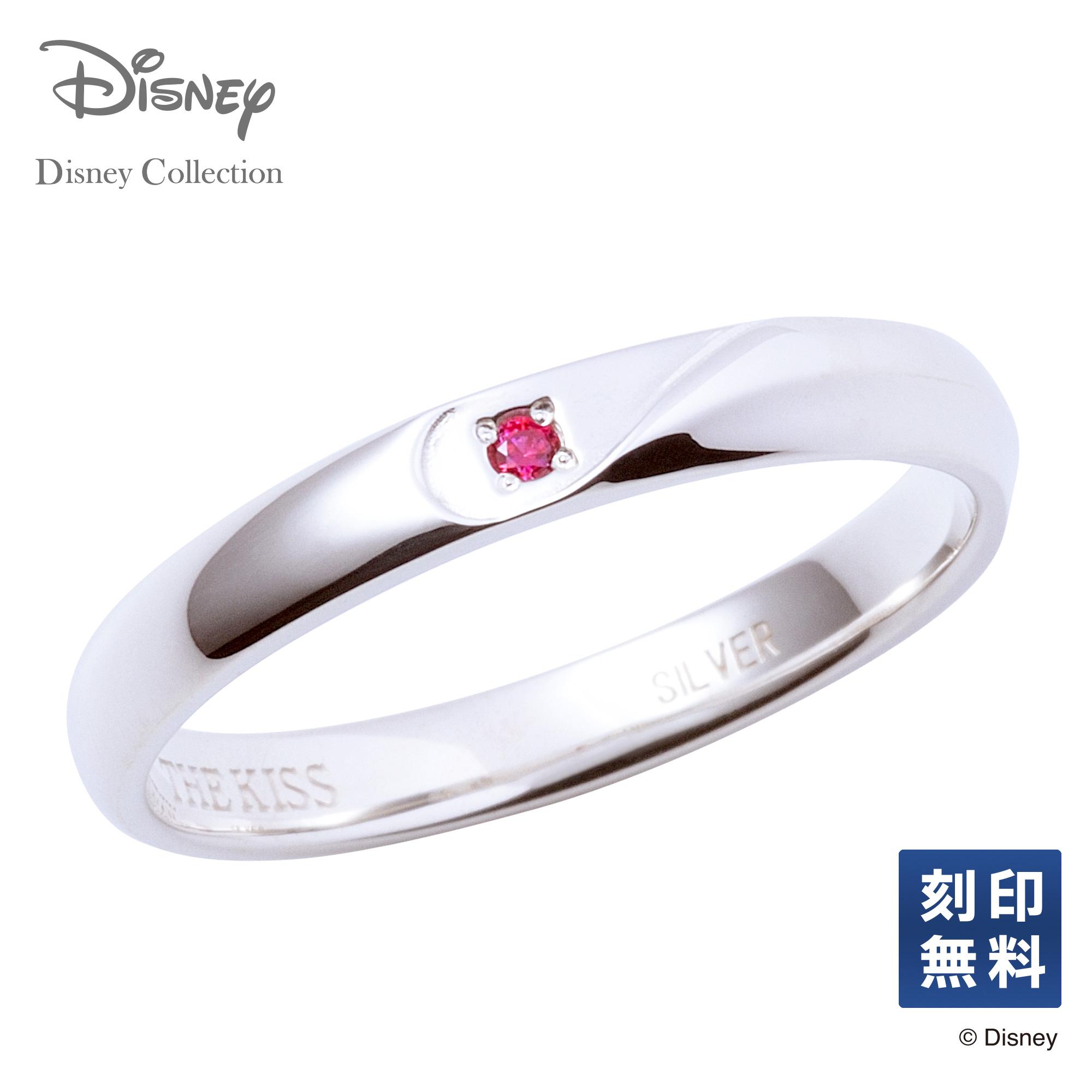 【刻印可_3文字】【あす楽対応】【ディズニーコレクション】 ディズニー / ペアリング / ディズニープリンセス シンデレラ / THE KISS リング・指輪 シルバー (レディース 単品) DI-SR1501DM ザキス 【送料無料】