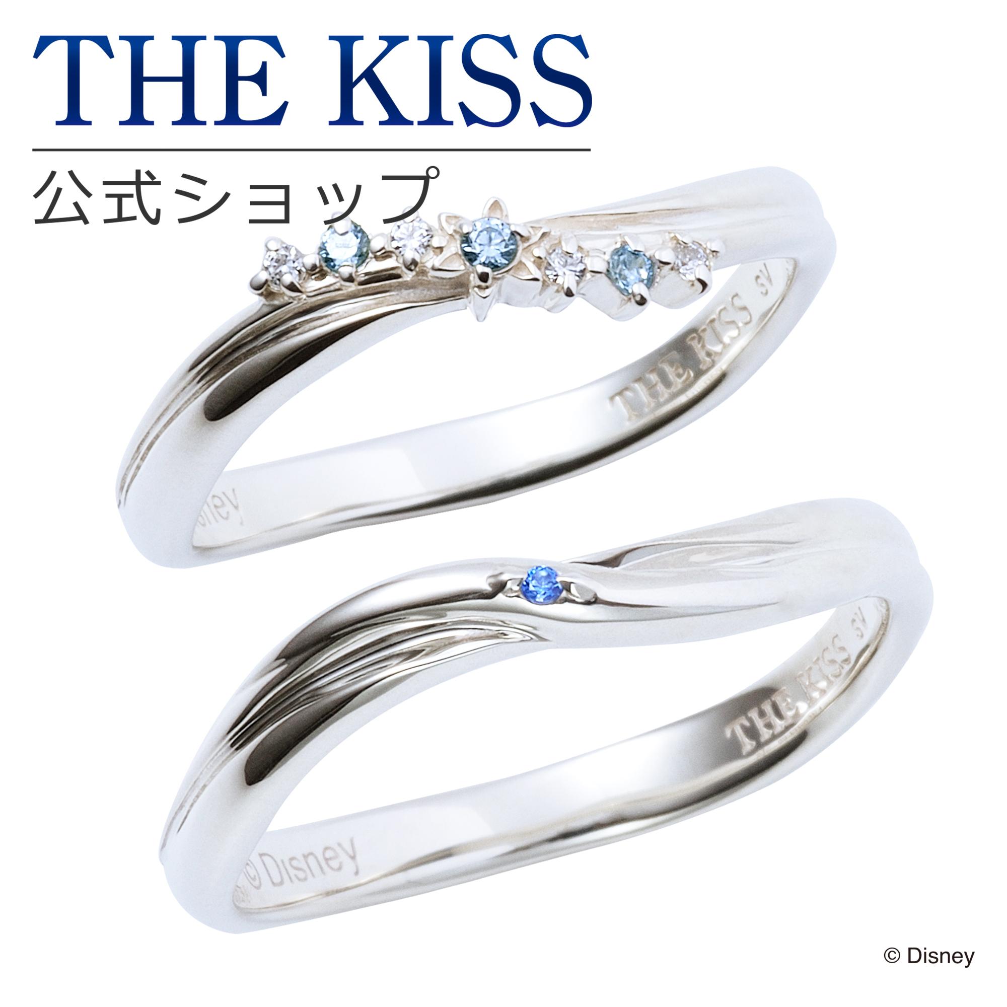 【あす楽対応】【ディズニーコレクション】 ディズニー / ペアリング / アナと雪の女王 / THE KISS リング・指輪 シルバー ブルーダイヤモンド DI-SR2412CB-2413CB セット シンプル ザキス 【送料無料】