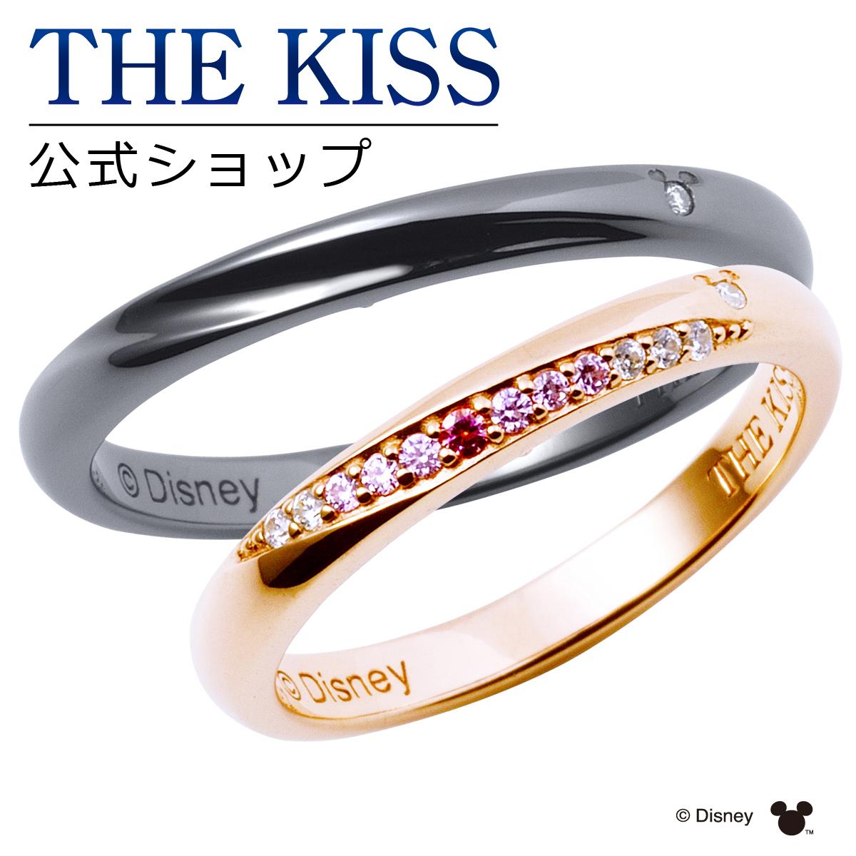 【あす楽対応】【2019年クリスマス限定】【送料無料】【ディズニーコレクション】 ディズニーペアリング 隠れミッキーマウス THE KISS ペアリング シルバー リング・指輪 DI-SR500DM-501DM セット シンプル ザキス