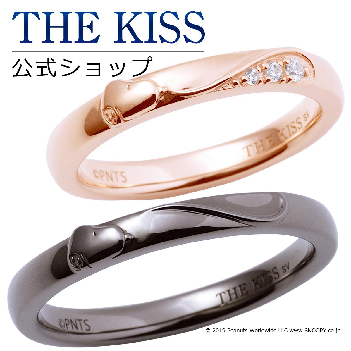 【あす楽対応】【PEANUTS×THE KISSコラボ】PEANUTS スヌーピー / THE KISS 公式サイト シルバー ペアリング ( レディース メンズ ) ペアアクセサリー カップル に 人気 の ジュエリーブランド THEKISS ペア リング・指輪 記念日 PN-SR506CB-507 ザキス 【送料無料】