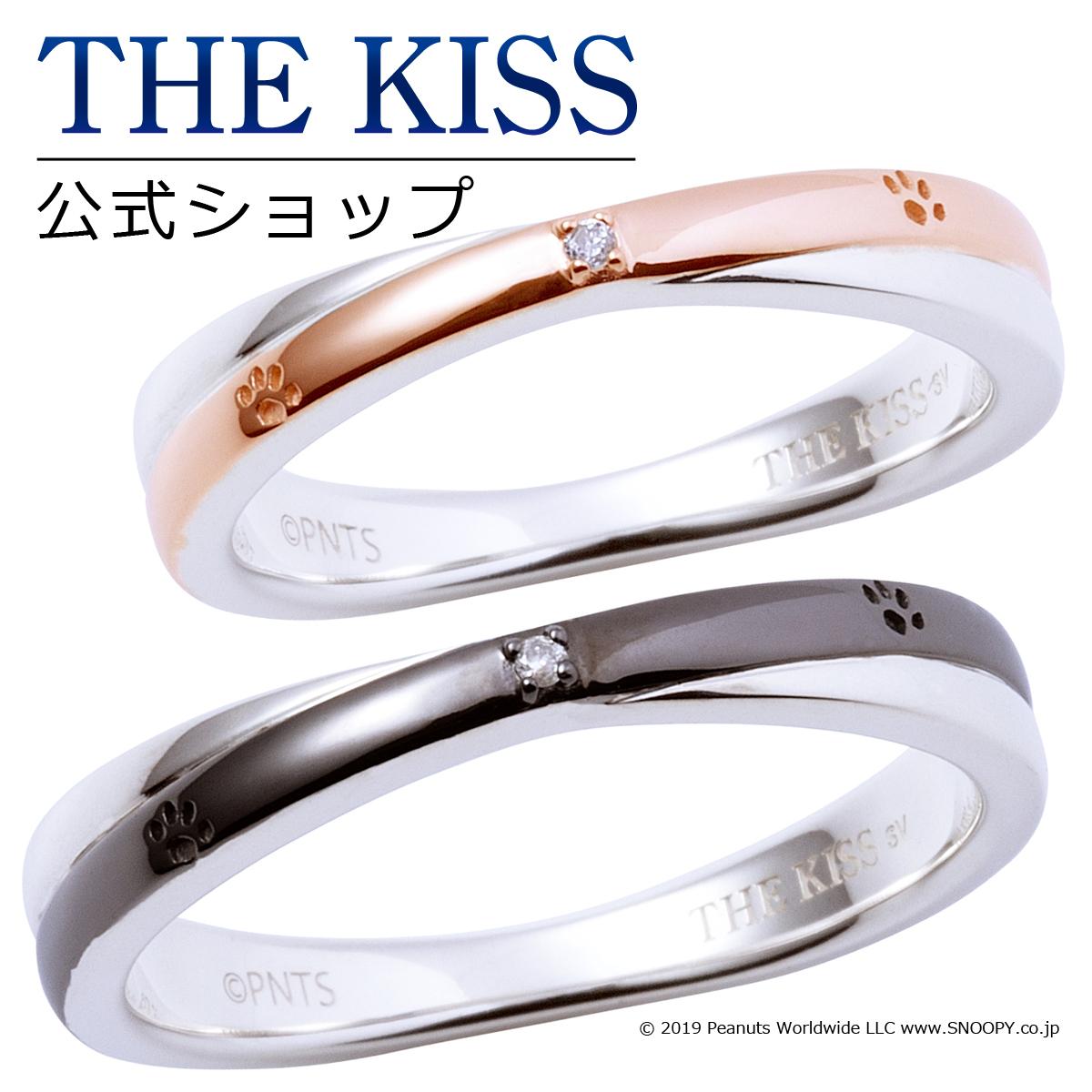 【あす楽対応】【PEANUTS×THE KISSコラボ】PEANUTS スヌーピー / THE KISS 公式サイト シルバー ペアリング ( レディース メンズ ) ペアアクセサリー カップル に 人気 の ジュエリーブランド THEKISS ペア リング・指輪 PN-SR508DM-509DM ザキス 【送料無料】
