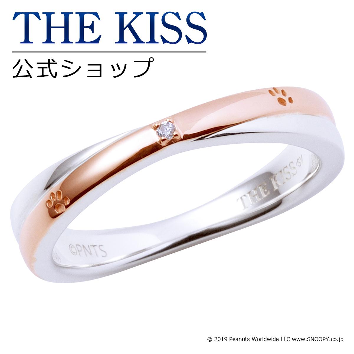 【あす楽対応】【PEANUTS×THE KISSコラボ】PEANUTS スヌーピー / THE KISS 公式サイト シルバー ペアリング ( レディース 単品 ) ペアアクセサリー カップル に 人気 の ジュエリーブランド THEKISS ペア リング・指輪 プレゼント PN-SR508DM ザキス 【送料無料】