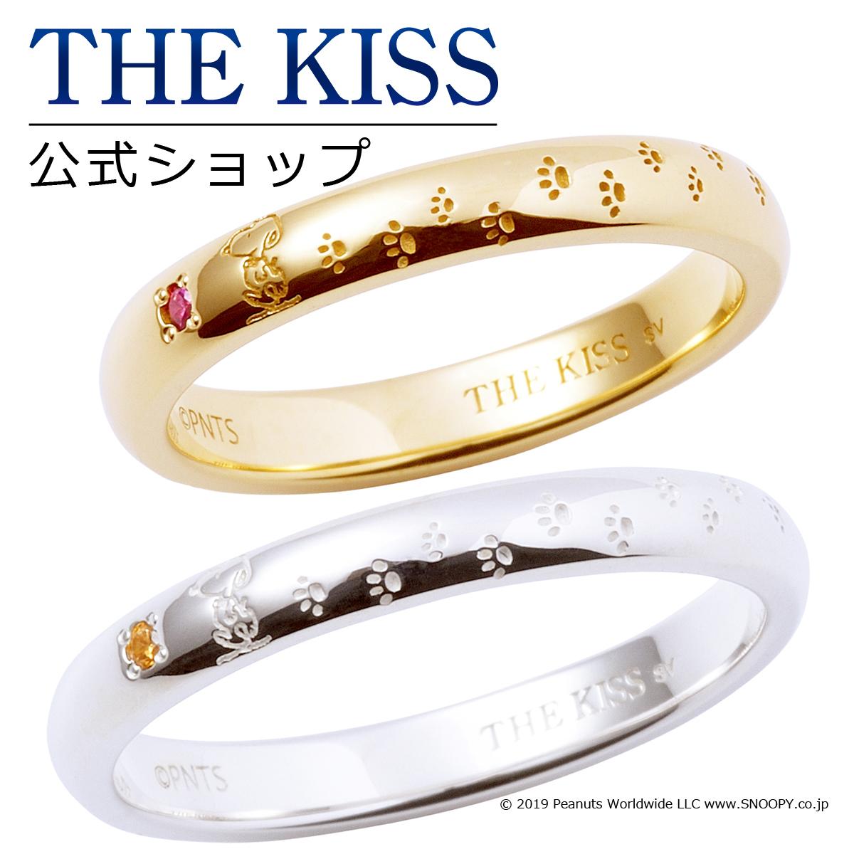 【あす楽対応】【PEANUTS×THE KISSコラボ】PEANUTS スヌーピー / THE KISS 公式サイト シルバー ペアリング ( レディース メンズ ) ペアアクセサリー カップル に 人気 の ジュエリーブランド THEKISS ペア リング・指輪 PN-SR510CB-511CB ザキス 【送料無料】