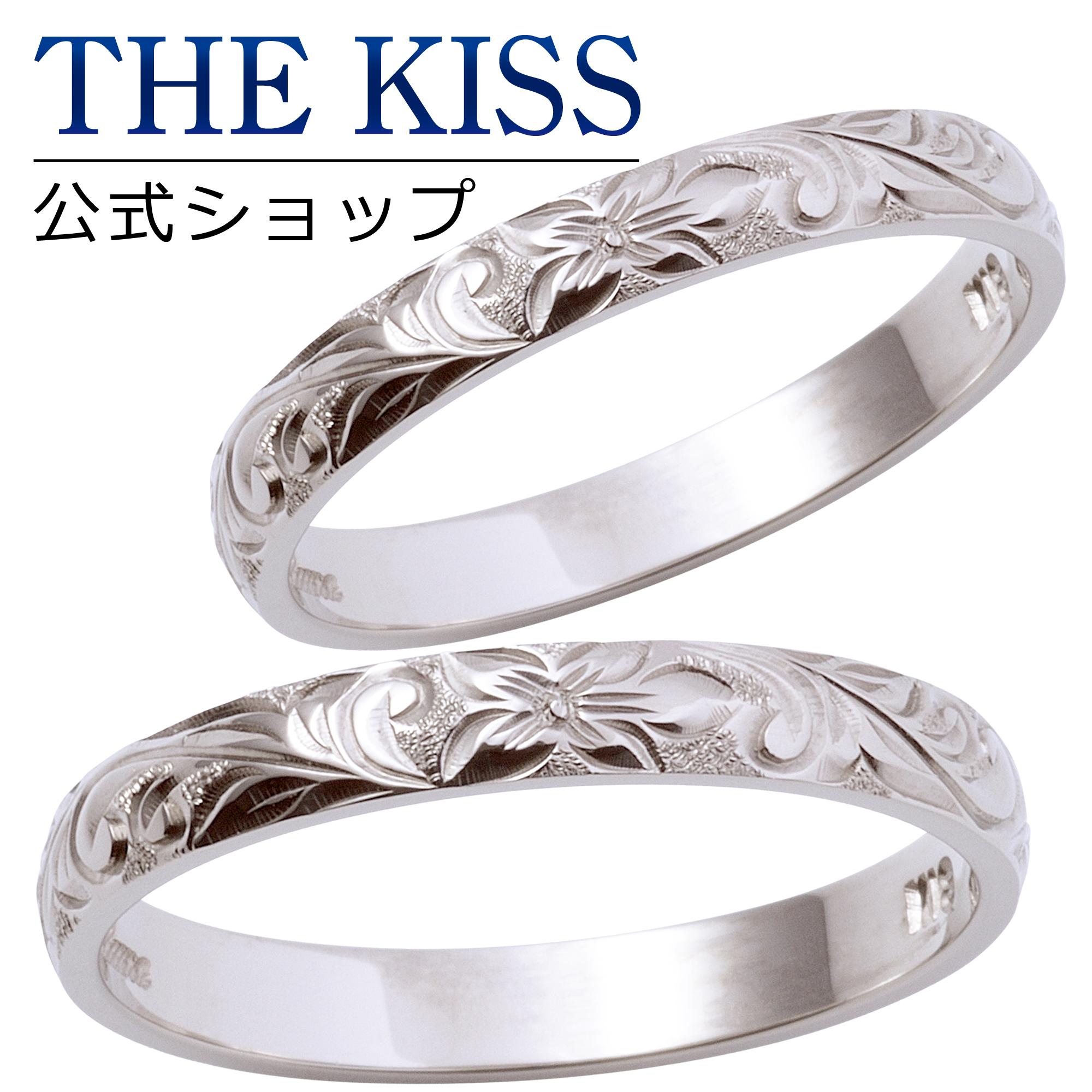 【刻印可_10文字】【Kahuna】 K18ホワイトゴールド マリッジリング ハワイアンジュエリー Princess プリンセス 結婚指輪 ペアリング THE KISS ザキッス リング・指輪 50W-RB-11-110_50W-RB-11-120_WG セット シンプル 男性 女性 2個ペア ザキス 【送料無料】