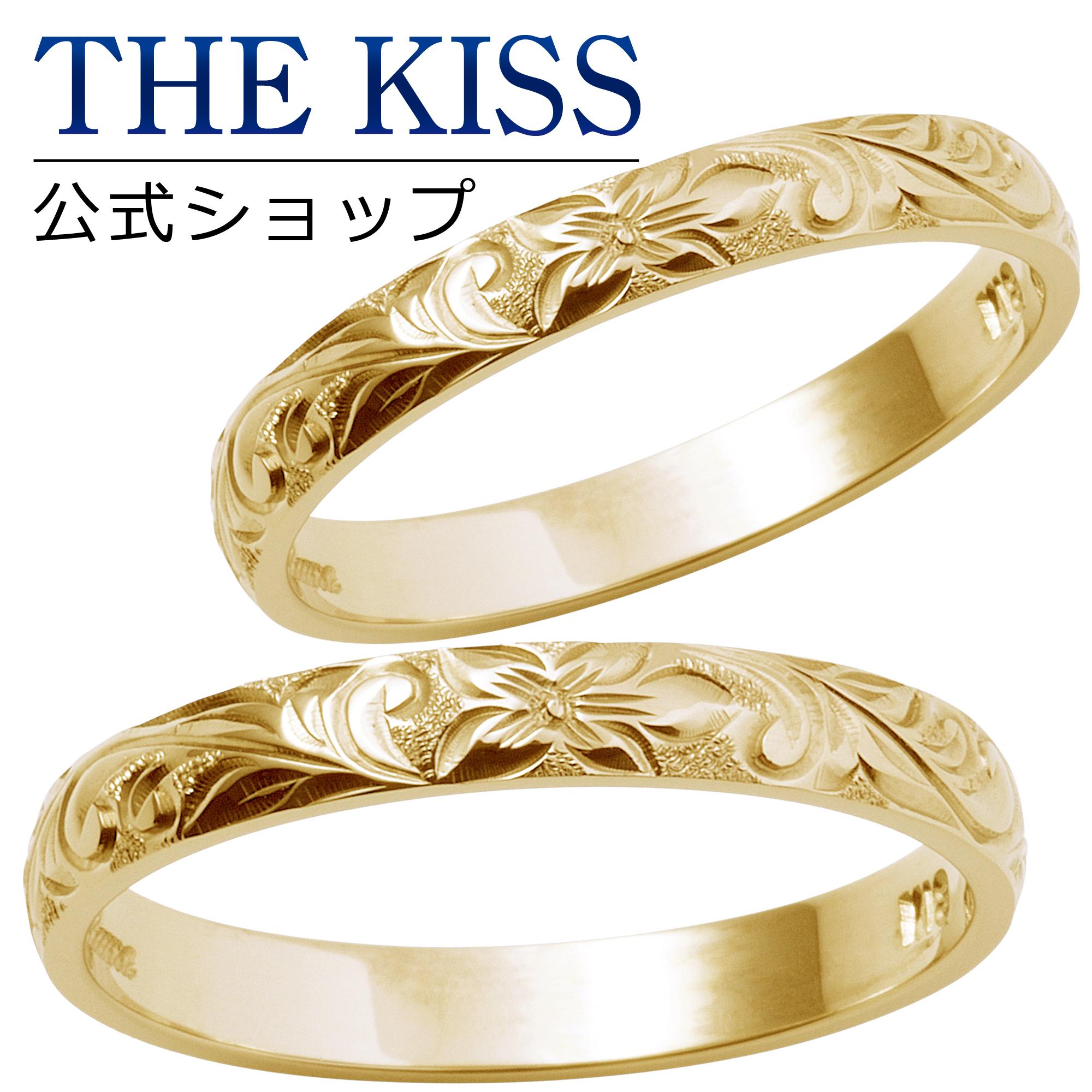 【刻印可_10文字】【Kahuna】 K18イエローゴールド マリッジリング ハワイアンジュエリー Princess プリンセス 結婚指輪 ペアリング THE KISS ザキッス リング・指輪 50W-RB-11-110_50W-RB-11-120_YG セット シンプル 男性 女性 2個ペア ザキス 【送料無料】