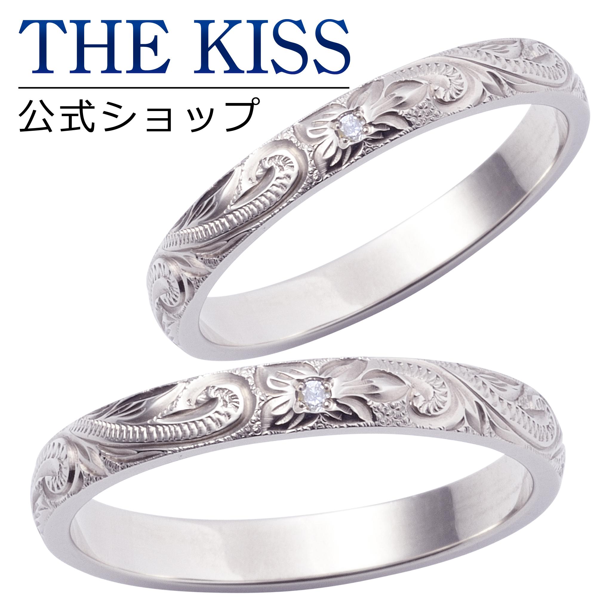 【刻印可_10文字】【Kahuna】 K18ホワイトゴールド マリッジリング ハワイアンジュエリー Heritage ヘリテージ 結婚指輪 ペアリング THE KISS ザキッス リング・指輪 50W-RB-11-211_50W-RB-11-221_WG セット シンプル 男性 女性 2個ペア ザキス 【送料無料】