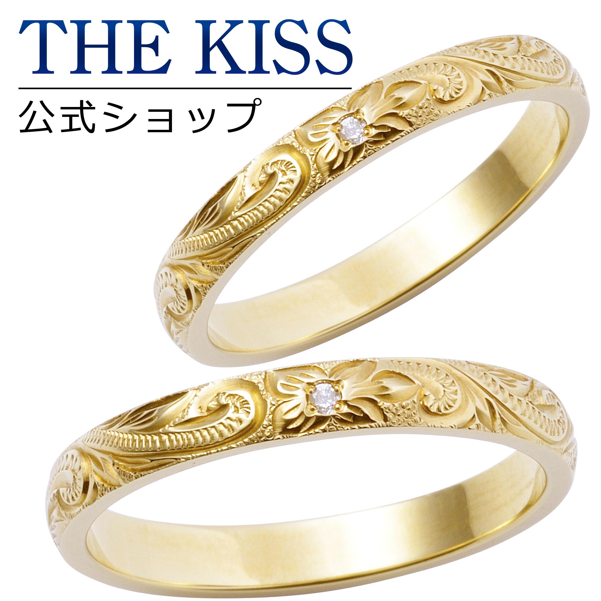 【刻印可_10文字】【Kahuna】 K18イエローゴールド マリッジリング ハワイアンジュエリー Heritage ヘリテージ 結婚指輪 ペアリング THE KISS ザキッス リング・指輪 50W-RB-11-211_50W-RB-11-221_YG セット シンプル 男性 女性 2個ペア ザキス 【送料無料】