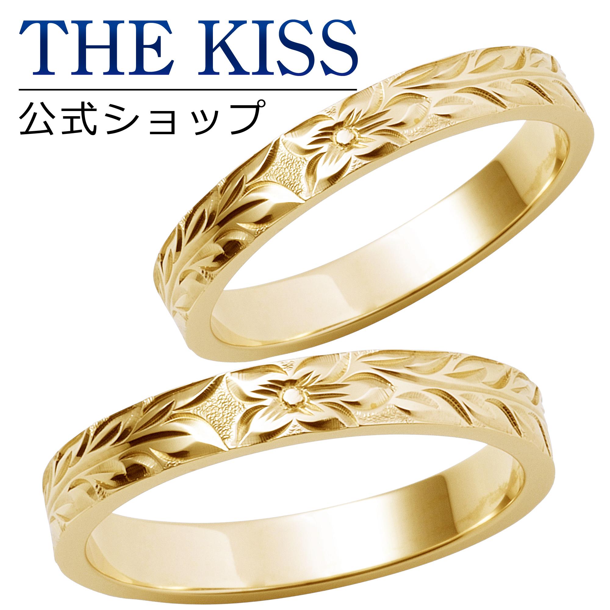 【刻印可_10文字】【Kahuna】 K10イエローゴールド マリッジリング ハワイアンジュエリー Long Maile ロングマイレ 結婚指輪 ペアリング THE KISS ザキッス リング・指輪 50W-RF-31-110_50W-RF-31-120_YG セット シンプル 男性 女性 2個ペア ザキス 【送料無料】