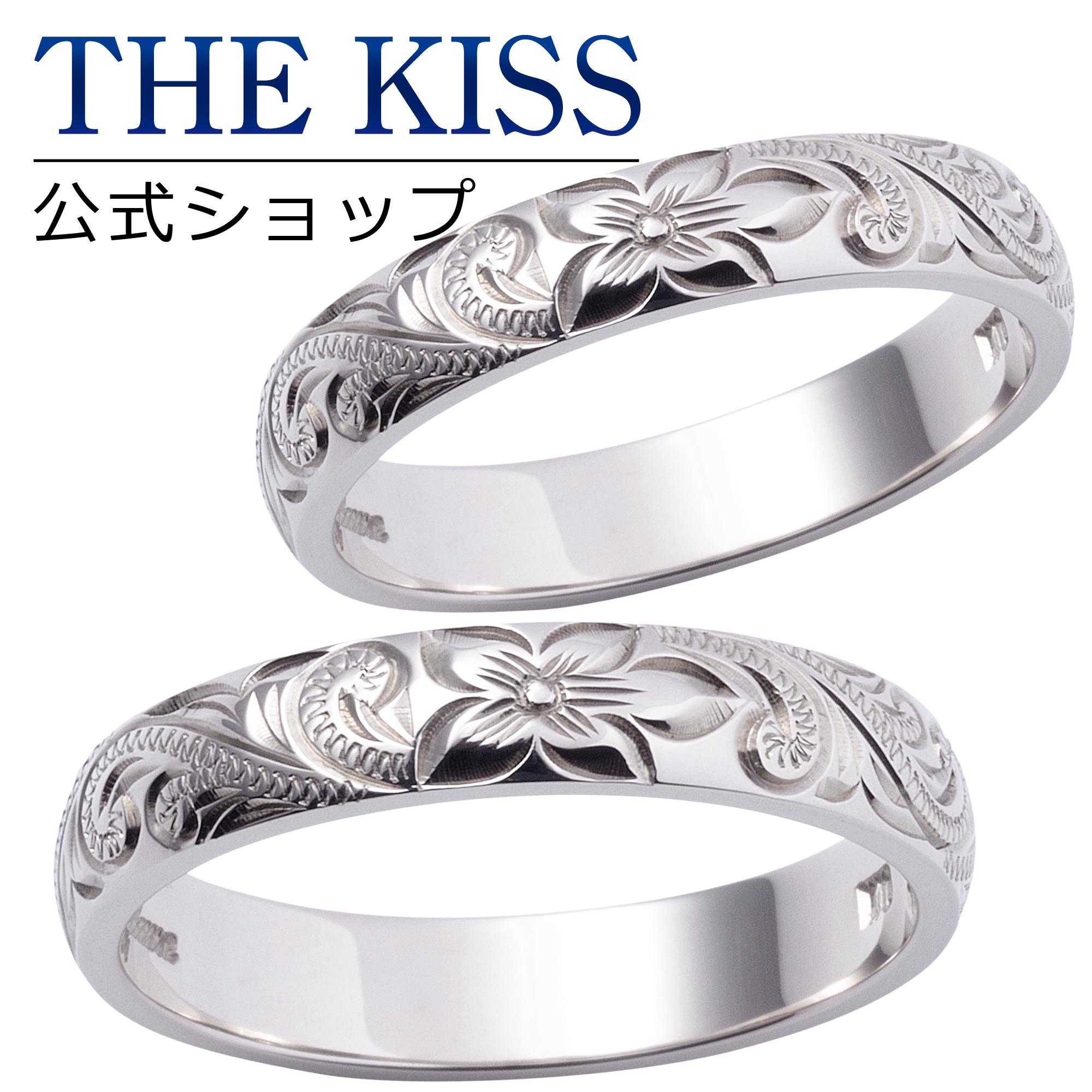 【刻印可_10文字】【Kahuna】 K10ホワイトゴールド マリッジリング ハワイアンジュエリー Fancy Scroll ファンシースクロール 結婚指輪 ペアリング THE KISS ザキッス リング・指輪 50W-RB-32-210_50W-RB-32-220_WG セット シンプル 男性 女性 2個ペア ザキス 【送料無料】