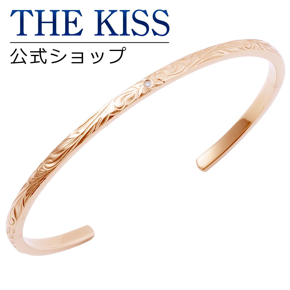 【あす楽対応】THE KISS 公式サイト ステンレス ハワイアン ペアバングル (レディース 単品) ペアアクセサリー カップル に 人気 の ジュエリーブランド THEKISS ペア バングル 記念日 プレゼント L-BR8015DM ザキス 【送料無料】