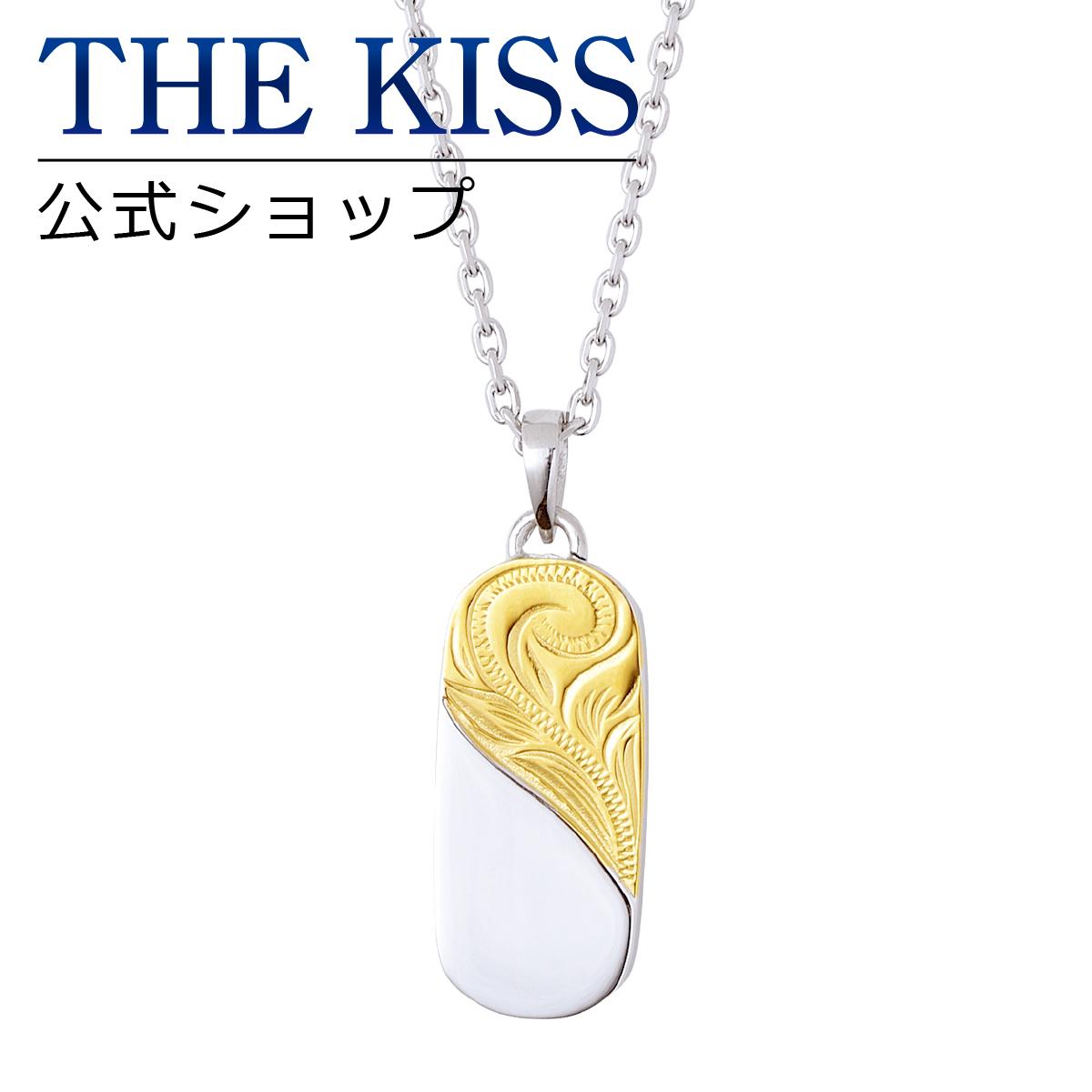 【あす楽対応】THE KISS 公式サイト ステンレス ハワイアン ペアネックレス (レディース 単品) ペアアクセサリー カップル に 人気 の ジュエリーブランド THEKISS ペア ネックレス・ペンダント 記念日 プレゼント L-N8000 ザキス 【送料無料】