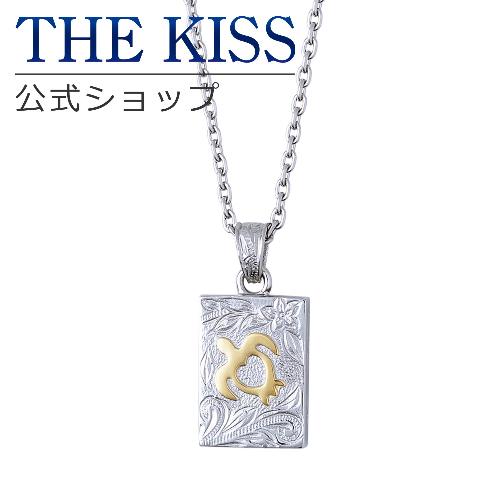 【あす楽対応】THE KISS 公式サイト ステンレス ハワイアン ペアネックレス (メンズ 単品) ペアアクセサリー カップル に 人気 の ジュエリーブランド THEKISS ペア ネックレス・ペンダント 記念日 プレゼント L-N8003 ザキス 【送料無料】