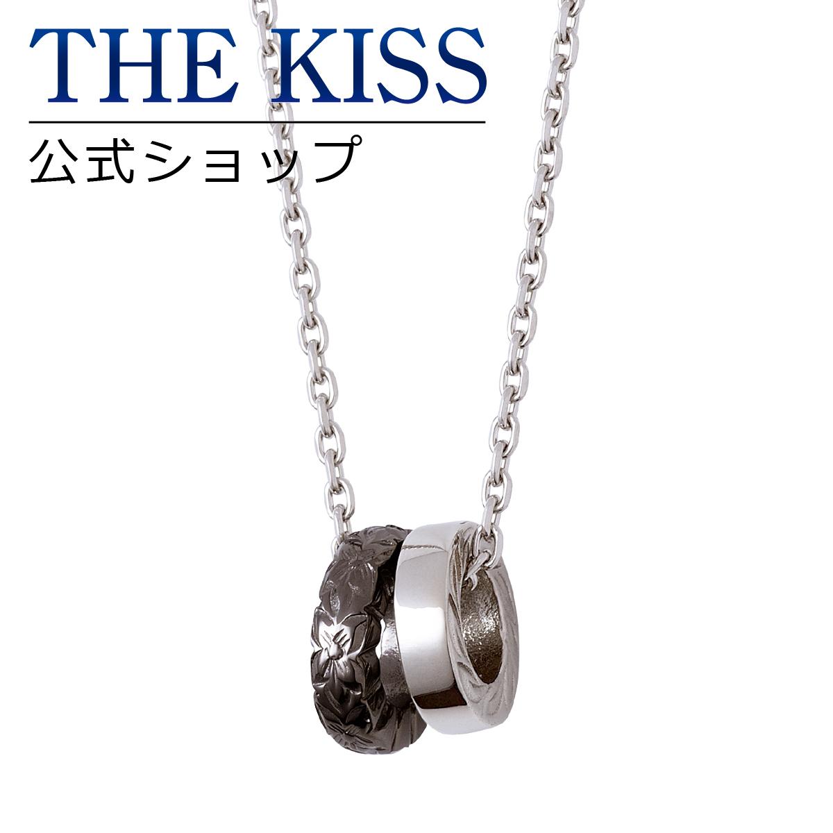 【あす楽対応】THE KISS 公式サイト ステンレス ハワイアン ペアネックレス (レディース 単品) ペアアクセサリー カップル に 人気 の ジュエリーブランド THEKISS ペア ネックレス・ペンダント 記念日 プレゼント L-N8023 ザキス 【送料無料】