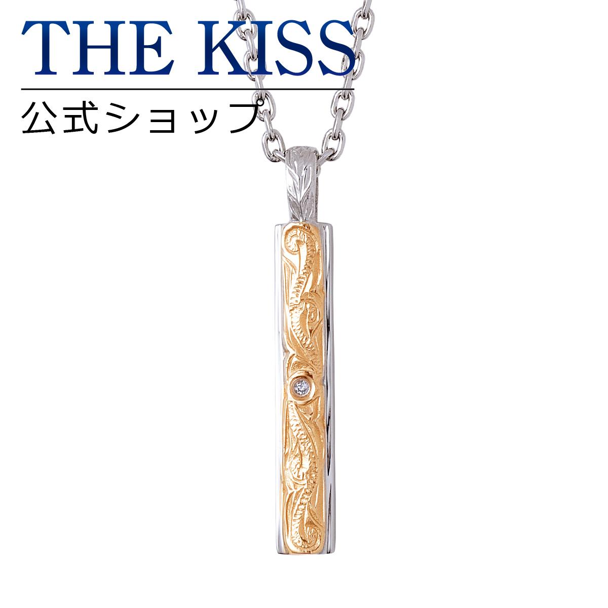 【あす楽対応】THE KISS 公式サイト ステンレス ハワイアン ペアネックレス (レディース 単品) ペアアクセサリー カップル に 人気 の ジュエリーブランド THEKISS ペア ネックレス・ペンダント 記念日 プレゼント L-N8031DM ザキス 【送料無料】