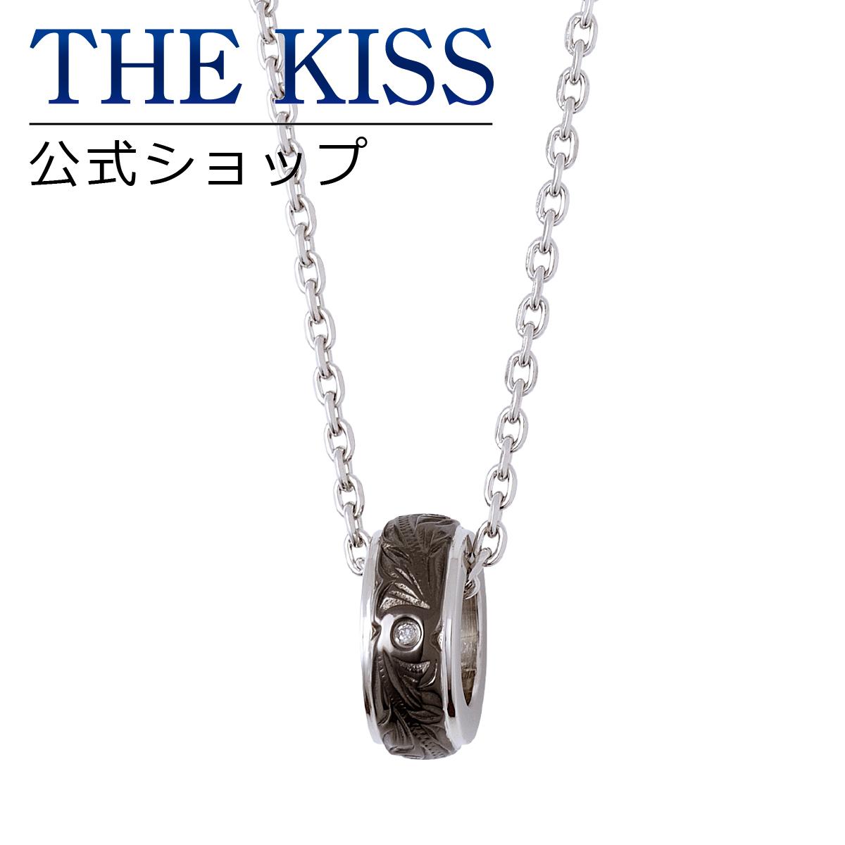 【あす楽対応】THE KISS 公式サイト ステンレス ハワイアン ペアネックレス (メンズ 単品) ペアアクセサリー カップル に 人気 の ジュエリーブランド THEKISS ペア ネックレス・ペンダント 記念日 プレゼント L-N8034DM ザキス 【送料無料】