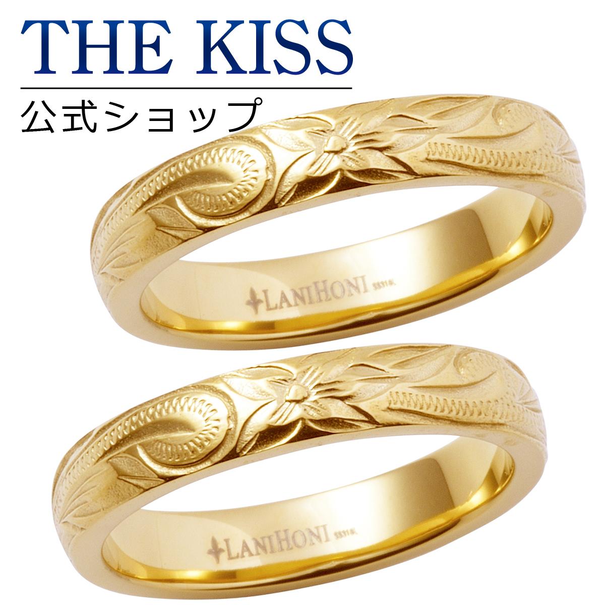 【あす楽対応】THE KISS 公式サイト ステンレス ハワイアン ペアリング ペアアクセサリー カップル に 人気 の ジュエリーブランド THEKISS ペア リング・指輪 記念日 プレゼント L-R8001-P セット シンプル ザキス 【送料無料】