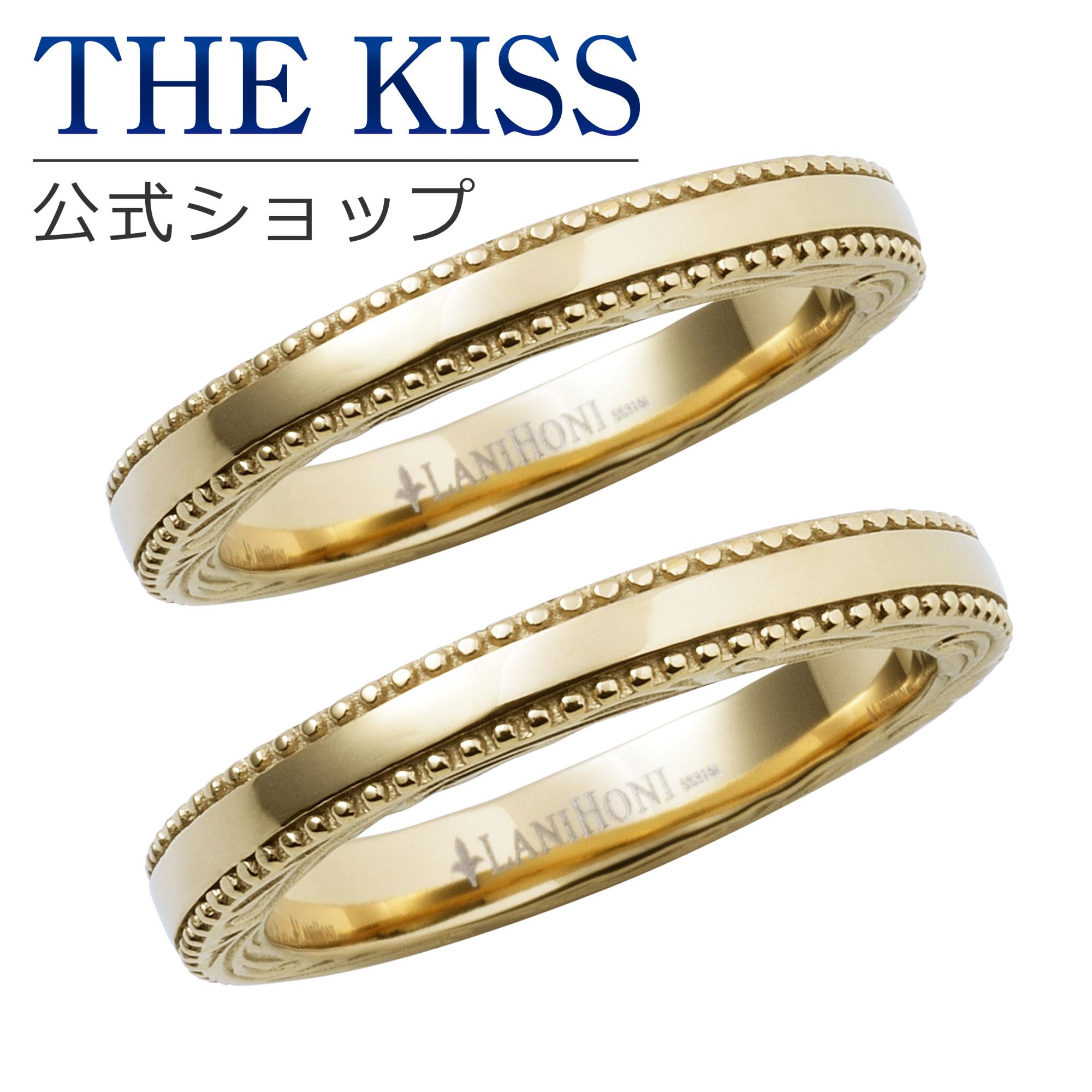 【あす楽対応】THE KISS 公式サイト ステンレス ハワイアン ペアリング ペアアクセサリー カップル に 人気 の ジュエリーブランド THEKISS ペア リング・指輪 記念日 プレゼント L-R8005-P セット シンプル ザキス 【送料無料】