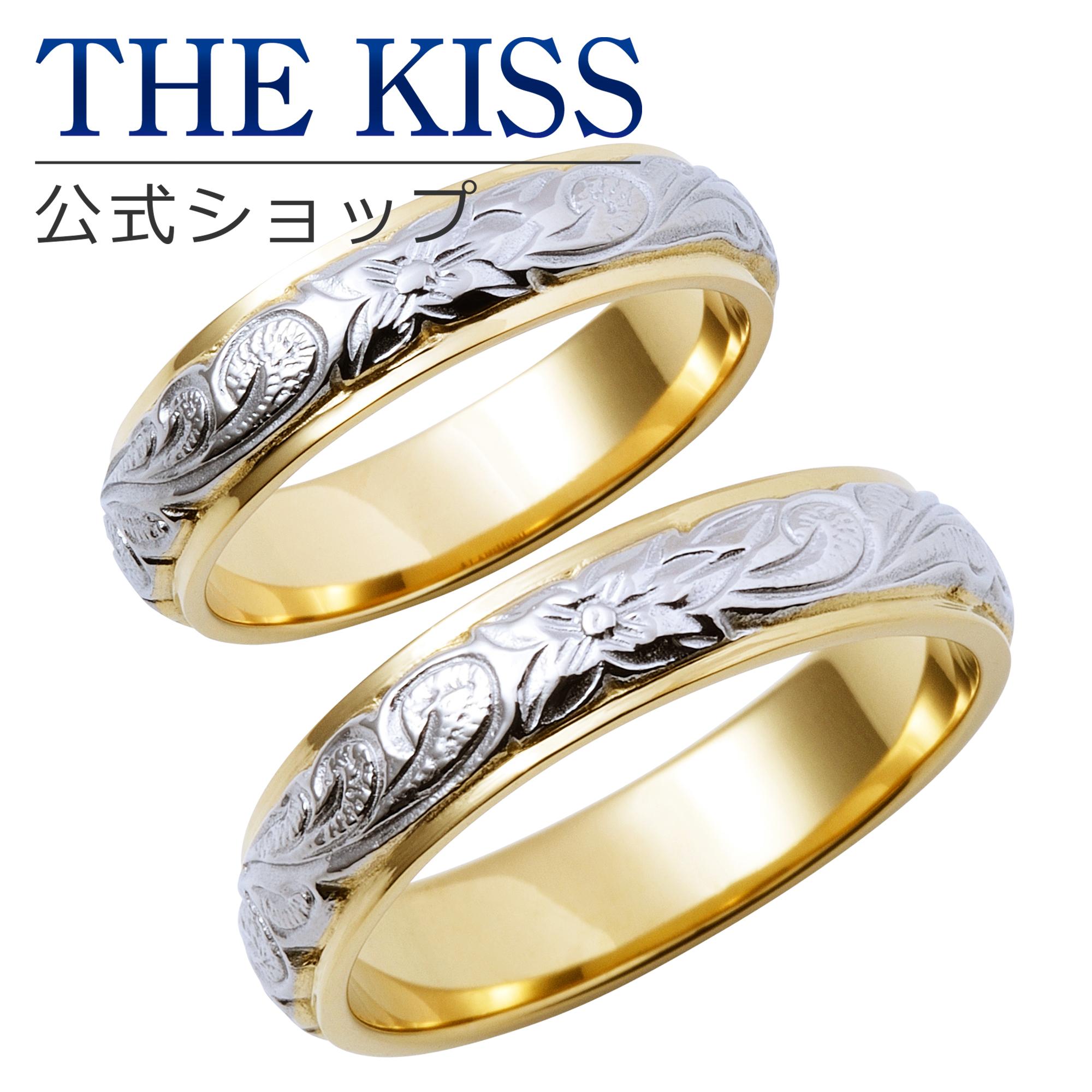 【あす楽対応】THE KISS 公式サイト ステンレス ハワイアン ペアリング ペアアクセサリー カップル に 人気 の ジュエリーブランド THEKISS ペア リング・指輪 記念日 プレゼント L-R8011-P セット シンプル ザキス 【送料無料】