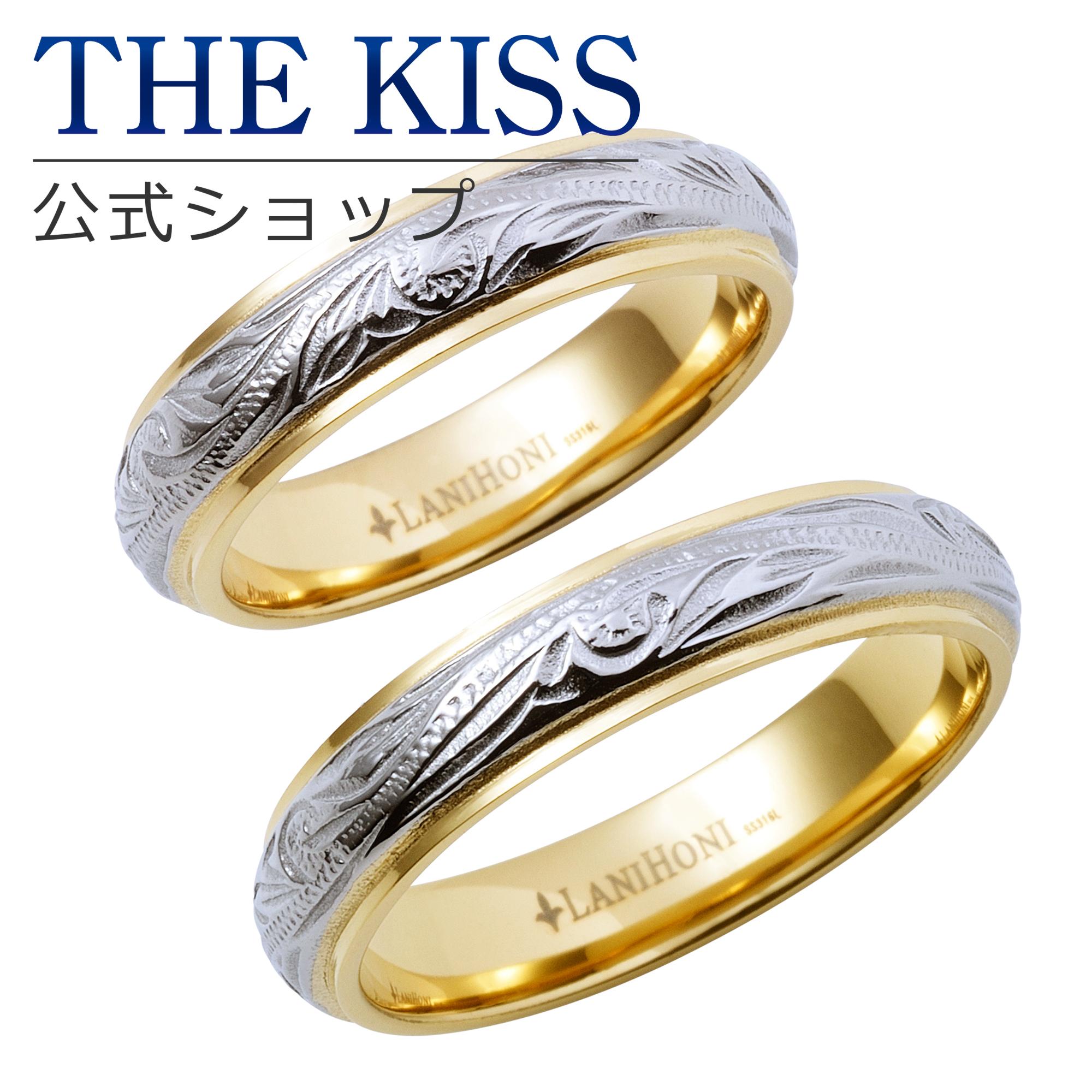 【あす楽対応】THE KISS 公式サイト ステンレス ハワイアン ペアリング ペアアクセサリー カップル に 人気 の ジュエリーブランド THEKISS ペア リング・指輪 記念日 プレゼント L-R8012-P セット シンプル ザキス 【送料無料】