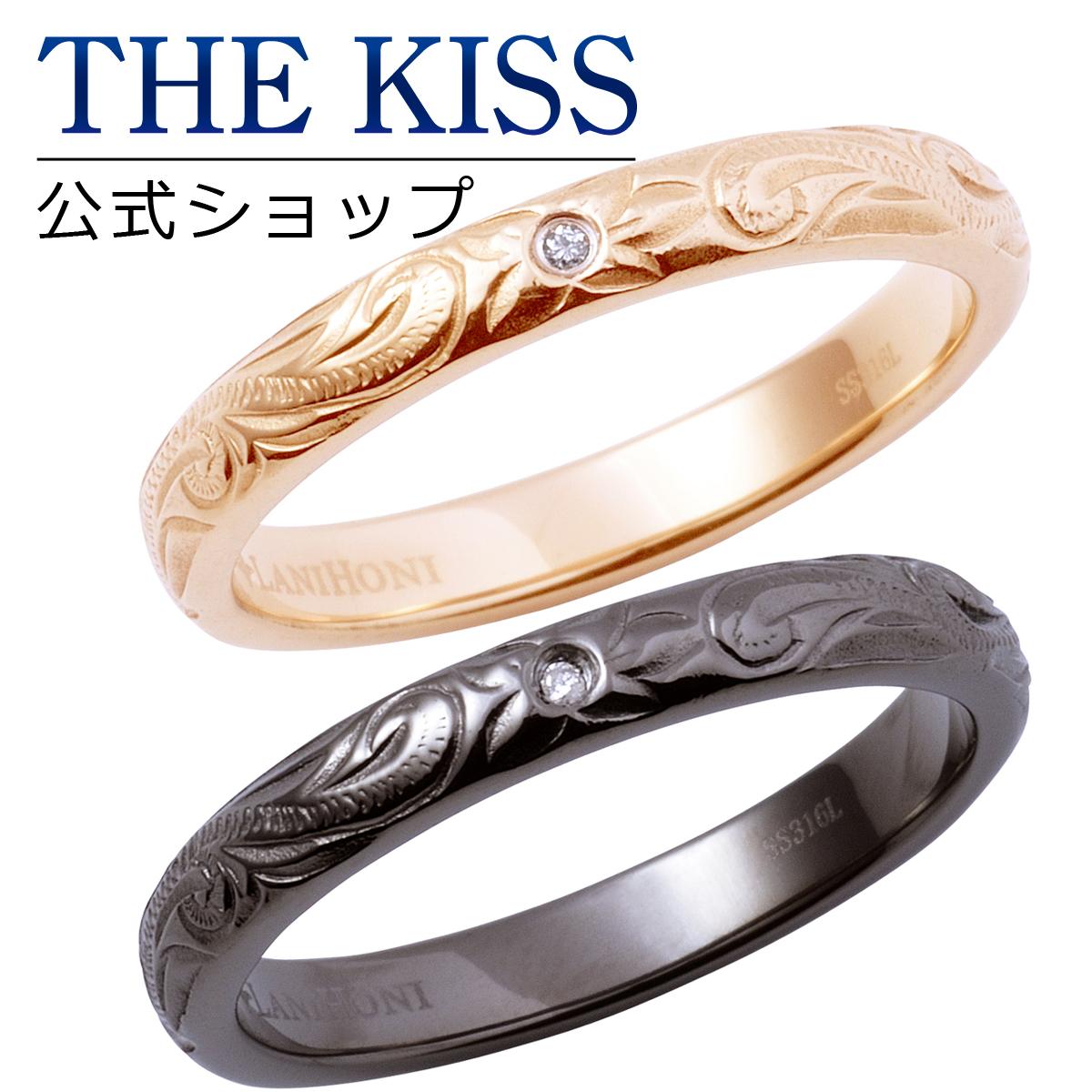 【あす楽対応】THE KISS 公式サイト ステンレス ハワイアン ペアリング ペアアクセサリー カップル に 人気 の ジュエリーブランド THEKISS ペア リング・指輪 記念日 プレゼント L-R8023DM-8024DM セット シンプル ザキス 【送料無料】