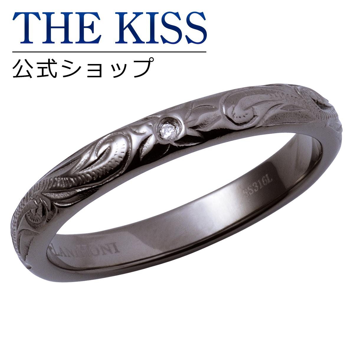 【あす楽対応】THE KISS 公式サイト ペアリング ステンレス ハワイアン ( メンズ 単品 ) ペアアクセサリー カップル に 人気 の ジュエリーブランド THEKISS ペア リング・指輪 記念日 プレゼント L-R8024DM ザキス 【送料無料】