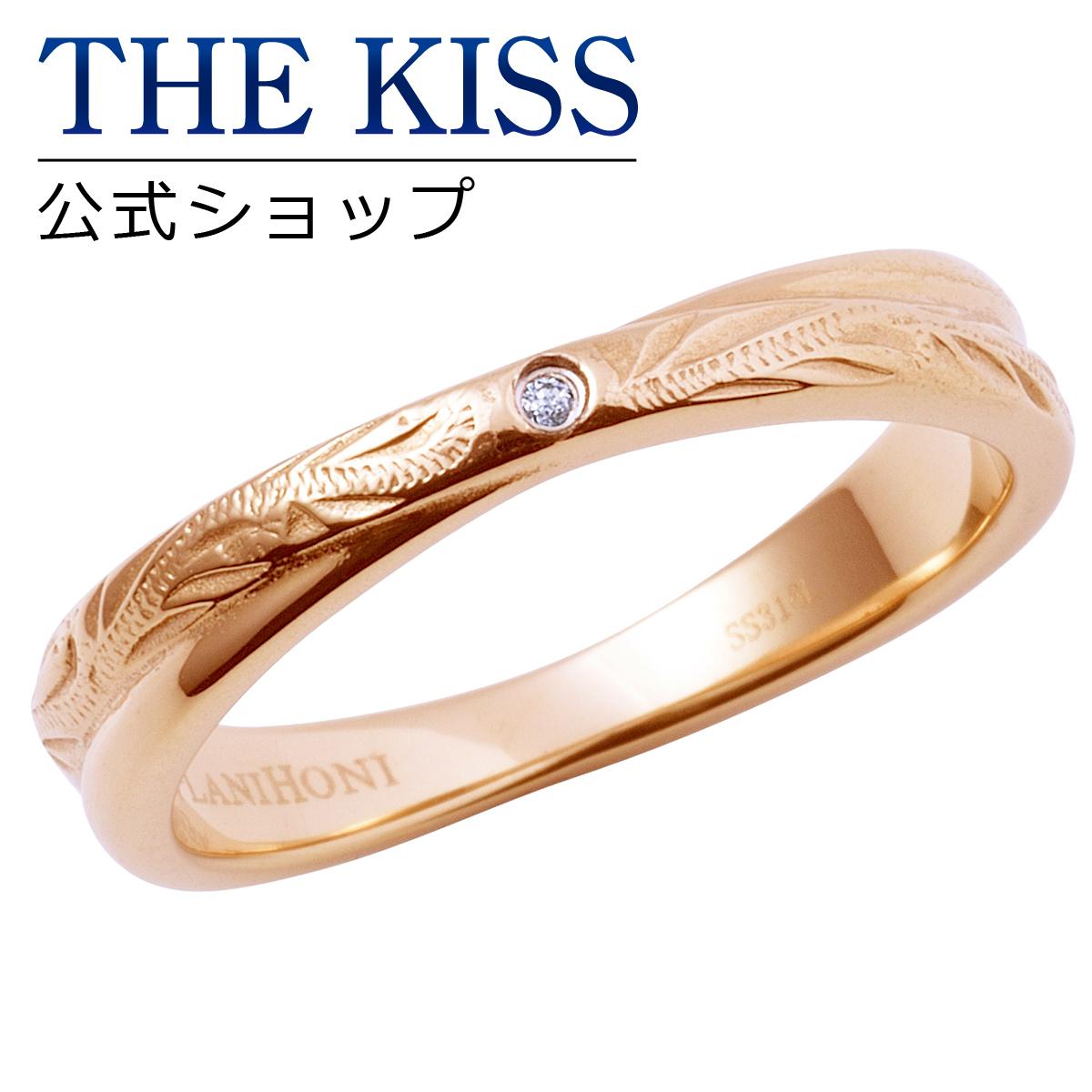 【あす楽対応】THE KISS 公式サイト ペアリング ステンレス ハワイアン ( レディース 単品 ) ペアアクセサリー カップル に 人気 の ジュエリーブランド THEKISS ペア リング・指輪 記念日 プレゼント L-R8029DM ザキス 【送料無料】