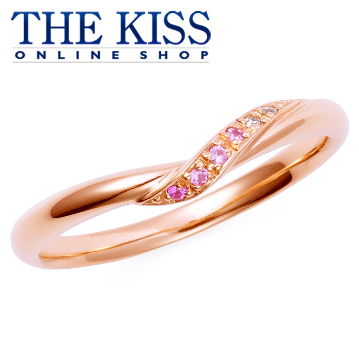 【あす楽対応】【送料無料】【THE KISS sweets】【ペアリング】 K10ピンクゴールド レディース リング (レディース単品) 2016-05RPG-DM ☆ ゴールド ペア リング 指輪 ブランド GOLD Pair Ring couple