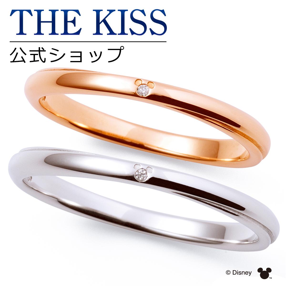 【あす楽対応】【ディズニーコレクション】 ディズニー / ペアリング / 隠れミッキーマウス / THE KISS sweets リング・指輪 K10ゴールド ダイヤモンド DI-PR2704DM-2705DM セット シンプル ザキス 【送料無料】