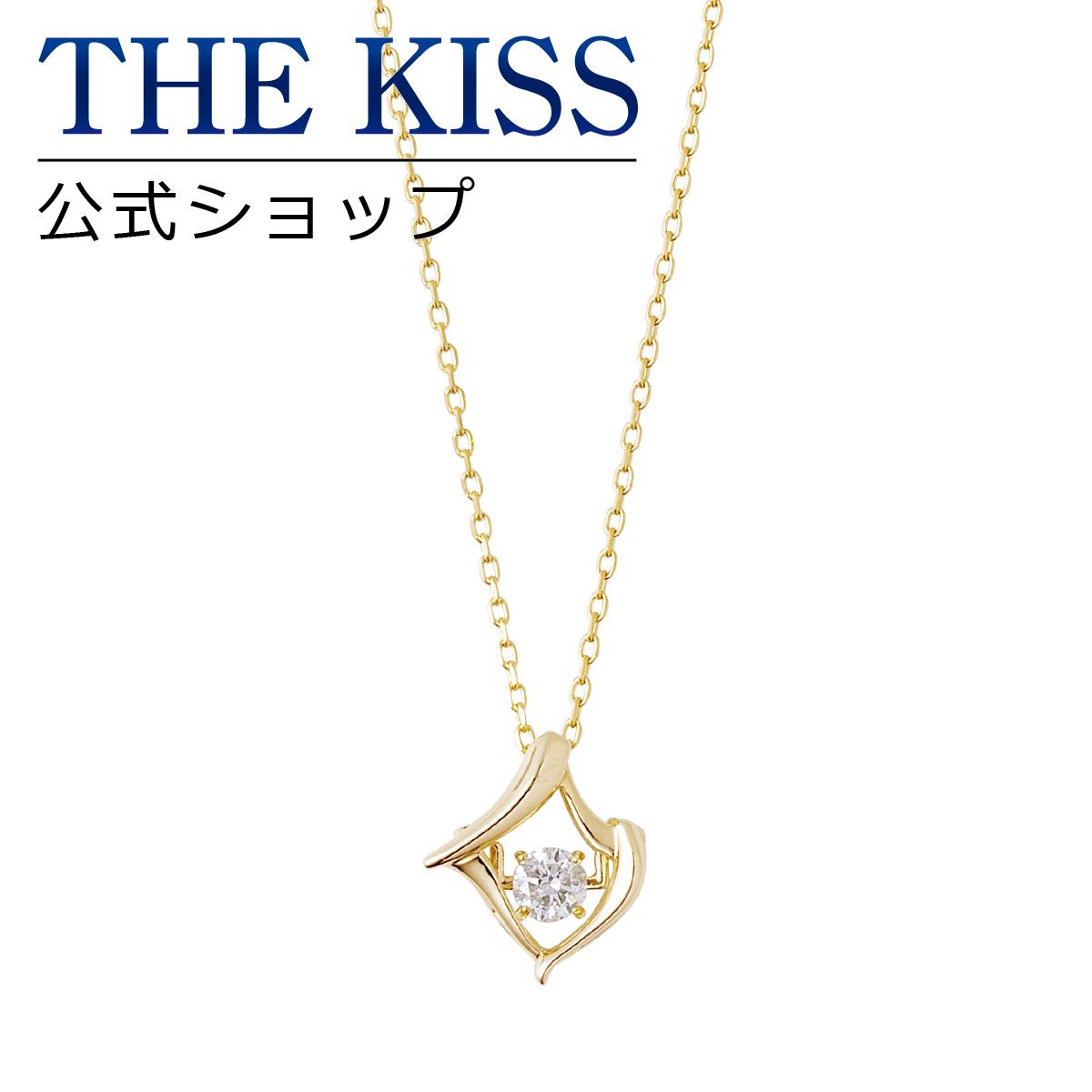 【あす楽対応】THE KISS 公式サイト ゴールド ネックレス レディースジュエリー・アクセサリー ジュエリーブランド THEKISS ネックレス・ペンダント 記念日 K-N1401YG ザキス 【Twinkling】【送料無料】