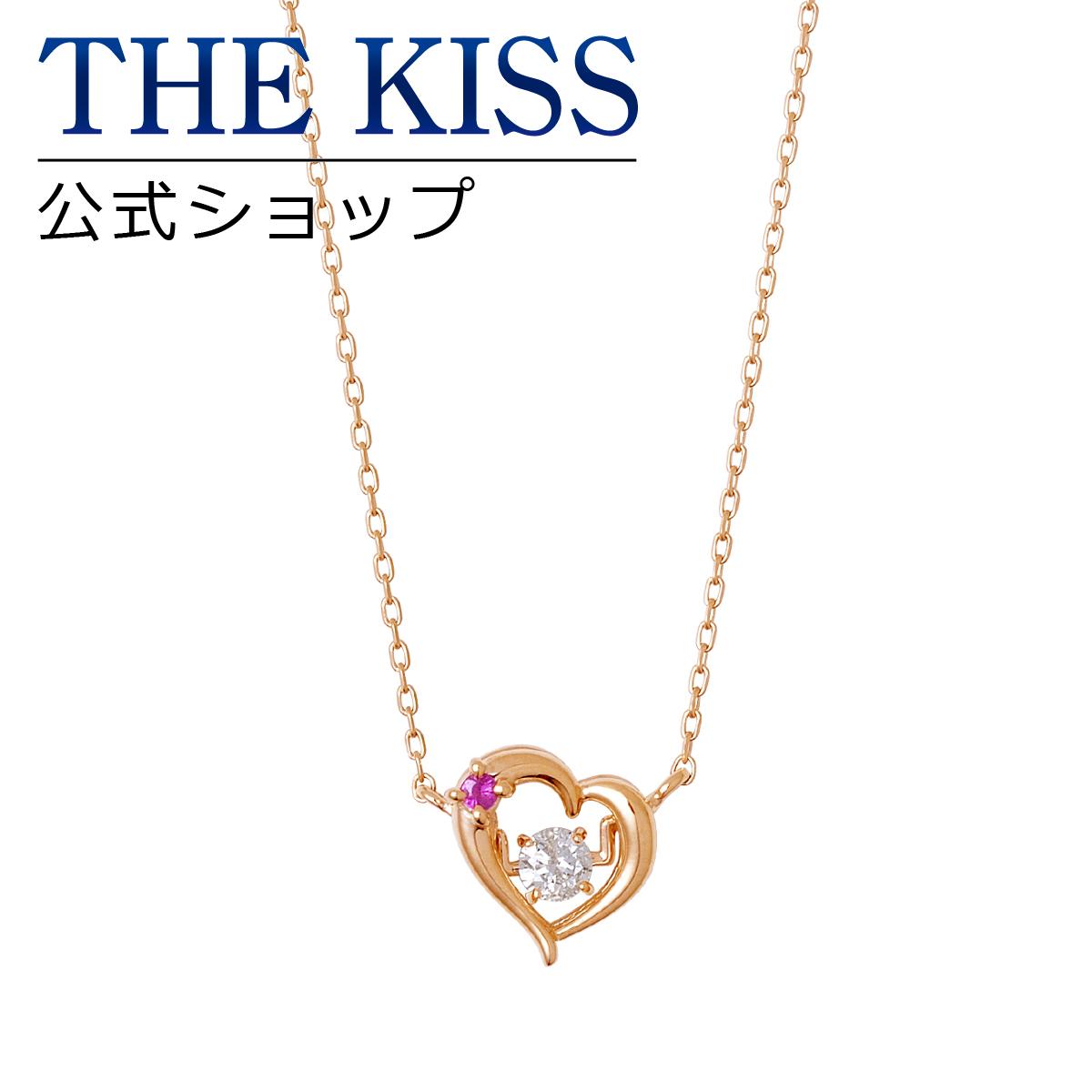 【あす楽対応】 THE KISS 公式サイト ゴールド レディースネックレス 誕生石 オーダー レディースアクセサリー カップル に 人気 の ジュエリーブランド ネックレス・ペンダント 記念日 K-N1403PG ザキス 【Twinkling】【送料無料】