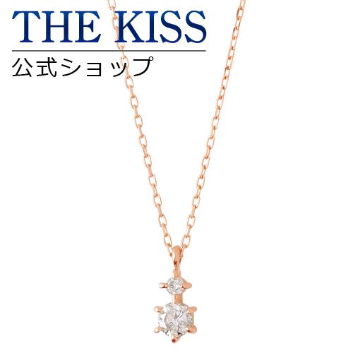 【あす楽対応】【送料無料】【THE KISS sweets】 K18ピンクゴールド ダイヤモンド レディース ネックレス 40cm ☆ ダイヤモンド ゴールド レディース ネックレス 首飾り ブランド Diamond GOLD Ladies Necklace