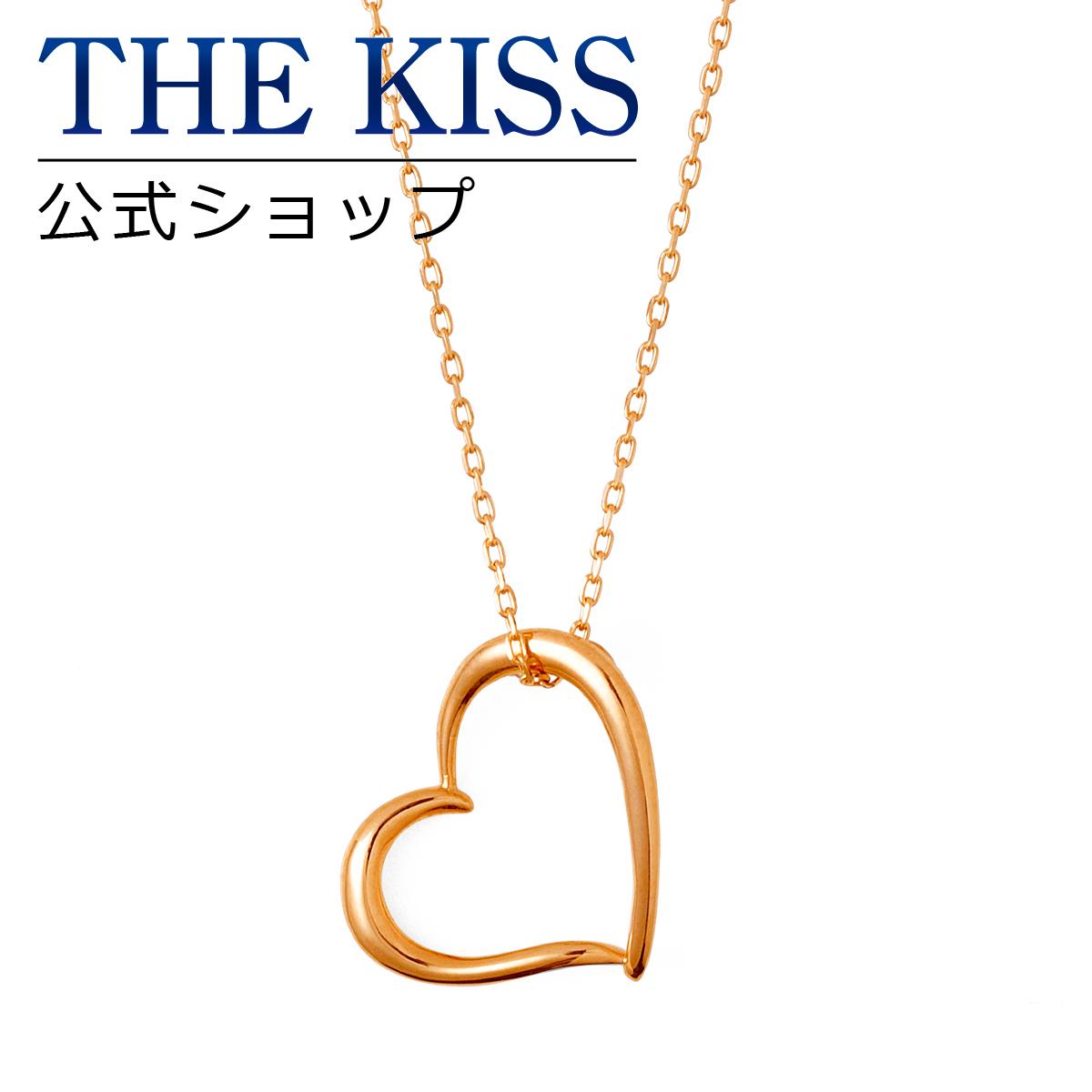 【あす楽対応】【送料無料】【THE KISS sweets】 K10ピンクゴールド レディース ネックレス 40cm ☆ ゴールド レディース ネックレス 首飾り ブランド Ladies Necklace