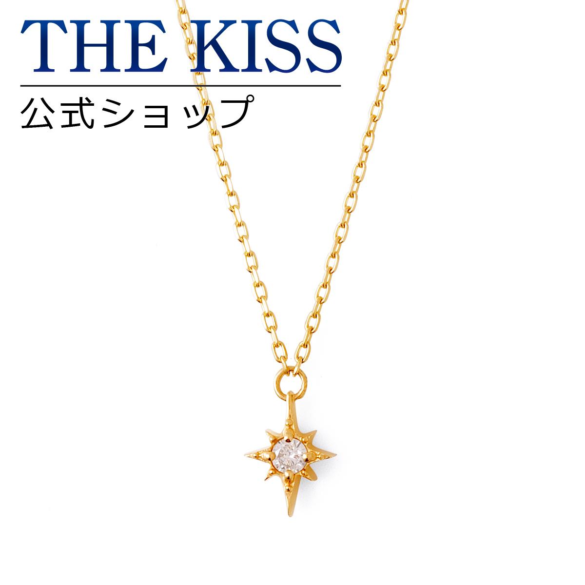 【あす楽対応】【送料無料】【THE KISS sweets】 K10イエローゴールド ダイヤモンド レディース ネックレス 40cm ☆ ダイヤモンド ゴールド レディース ネックレス 首飾り ブランド Ladies Necklace