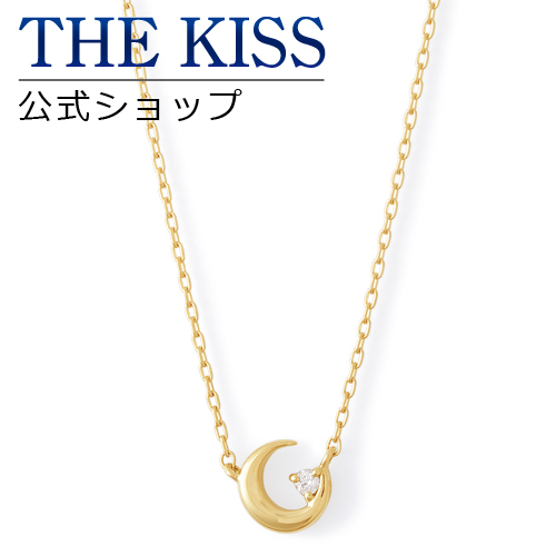 【あす楽対応】【送料無料】【THE KISS sweets】 K18イエローゴールド ダイヤモンド ムーン レディース ネックレス 40cm ☆ ダイヤモンド ゴールド レディース ネックレス 首飾り ブランド Diamond GOLD Ladies Necklace