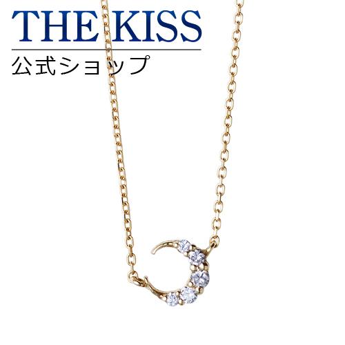 【あす楽対応】【送料無料】【THE KISS sweets】 K10イエローゴールド ダイヤモンド レディース ネックレス 40cm ☆ ダイヤモンド ゴールド レディース ネックレス 首飾り ブランド Diamond GOLD Ladies Necklace