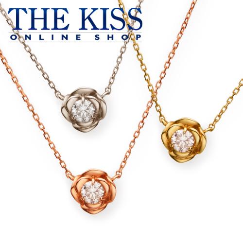 【代引不可】【送料無料】【THE KISS sweets】 K10 バースデーオーダー レディース ネックレス(4月のみ) ☆ 誕生石 ゴールド レディース ネックレス 首飾り ブランド Birthday stone GOLD Ladies Birthday order Necklace