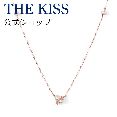 【あす楽対応】【送料無料】【THE KISS sweets】 K10ピンクゴールド パール ダイヤモンド レディース ロング ネックレス 65cm ☆ パール ゴールド レディース ネックレス 首飾り ブランド Pearl GOLD Ladies Necklace