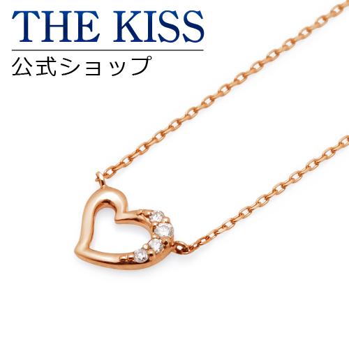 【あす楽対応】【送料無料】【THE KISS sweets】 K10ピンクゴールドネックレス 40cm (ダイヤモンド、ハート) ☆ ダイヤモンド ゴールド レディース ネックレス 首飾り ブランド Diamond GOLD Ladies Necklace