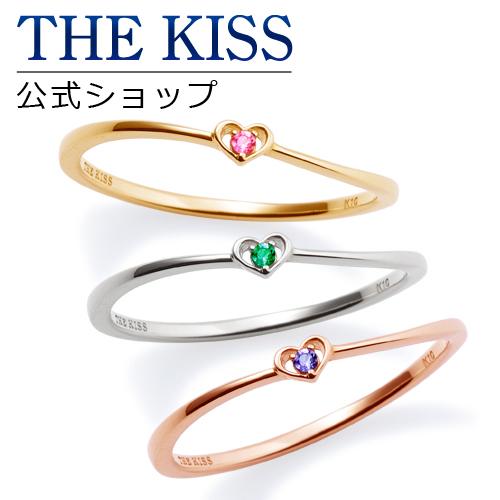 【代引不可】【送料無料】【THE KISS sweets】【BIRTHDAY ORDER】バースデーオーダー K10ゴールド レディース リング ☆ 誕生石 ゴールド レディース リング 指輪 ブランド Birthday stone GOLD Ladies Birthday order Ring