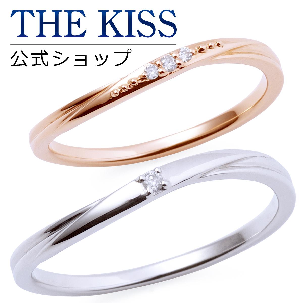 【あす楽対応】【送料無料】【THE KISS sweets】【ペアリング】 K10ピンク&ホワイトゴールド ペアリング 結婚指輪 マリッジリング ☆ ゴールド ペア リング 指輪 ブランド GOLD Pair Ring couple K-R1810PG-1811WG
