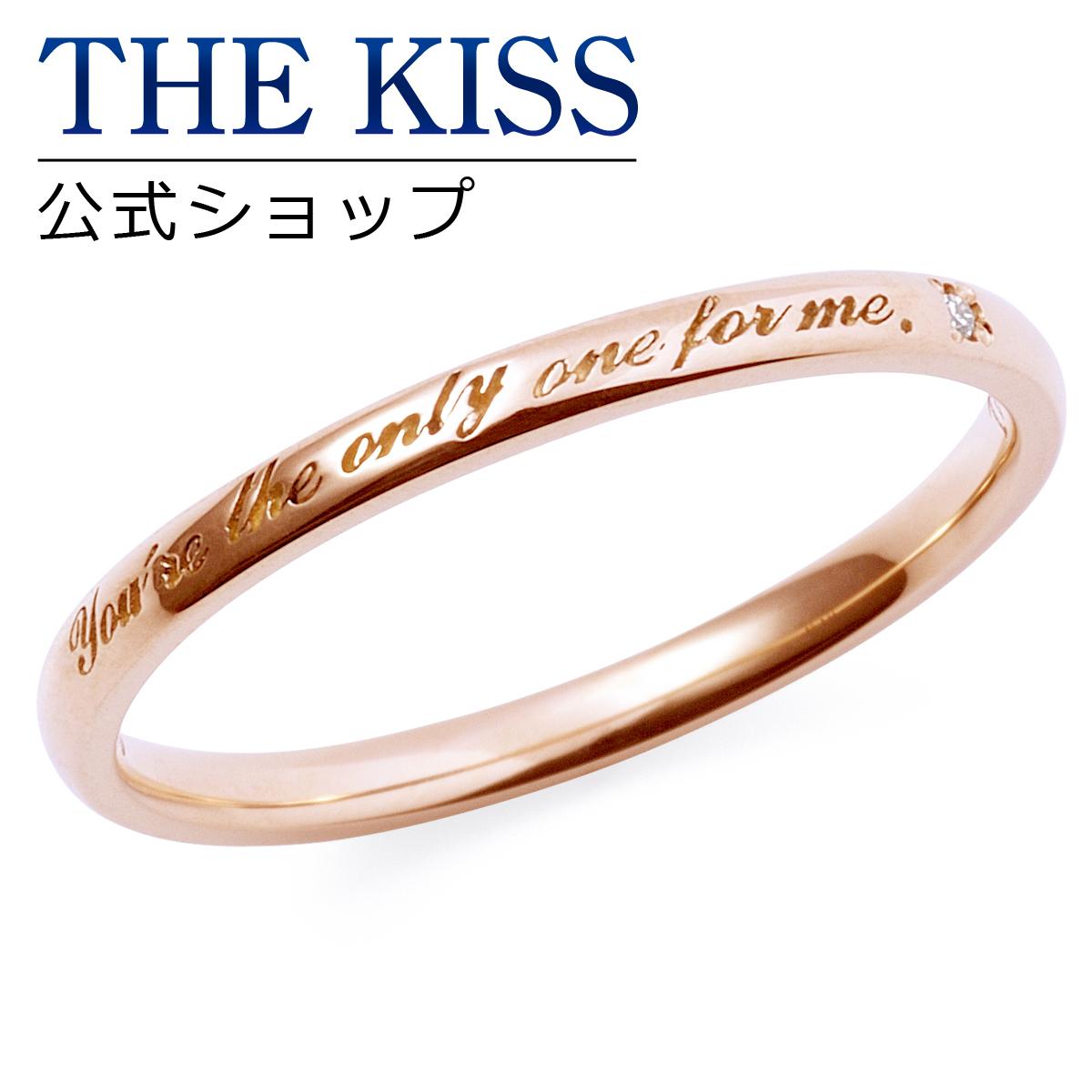 【あす楽対応】【送料無料】【THE KISS sweets】【ペアリング】 K10ピンクゴールド レディース リング (レディース単品) K-R2924PG ☆ ゴールド ペア リング 指輪 ブランド GOLD Pair Ring couple