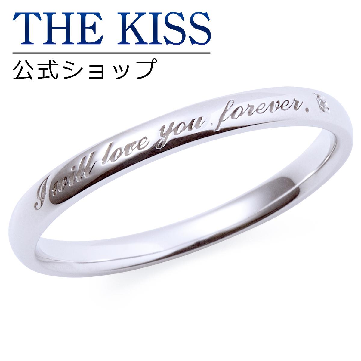 【あす楽対応】【送料無料】【THE KISS sweets】【ペアリング】 K10ホワイトゴールド メンズ リング (メンズ単品) K-R2925WG ☆ ゴールド ペア リング 指輪 ブランド GOLD Pair Ring couple