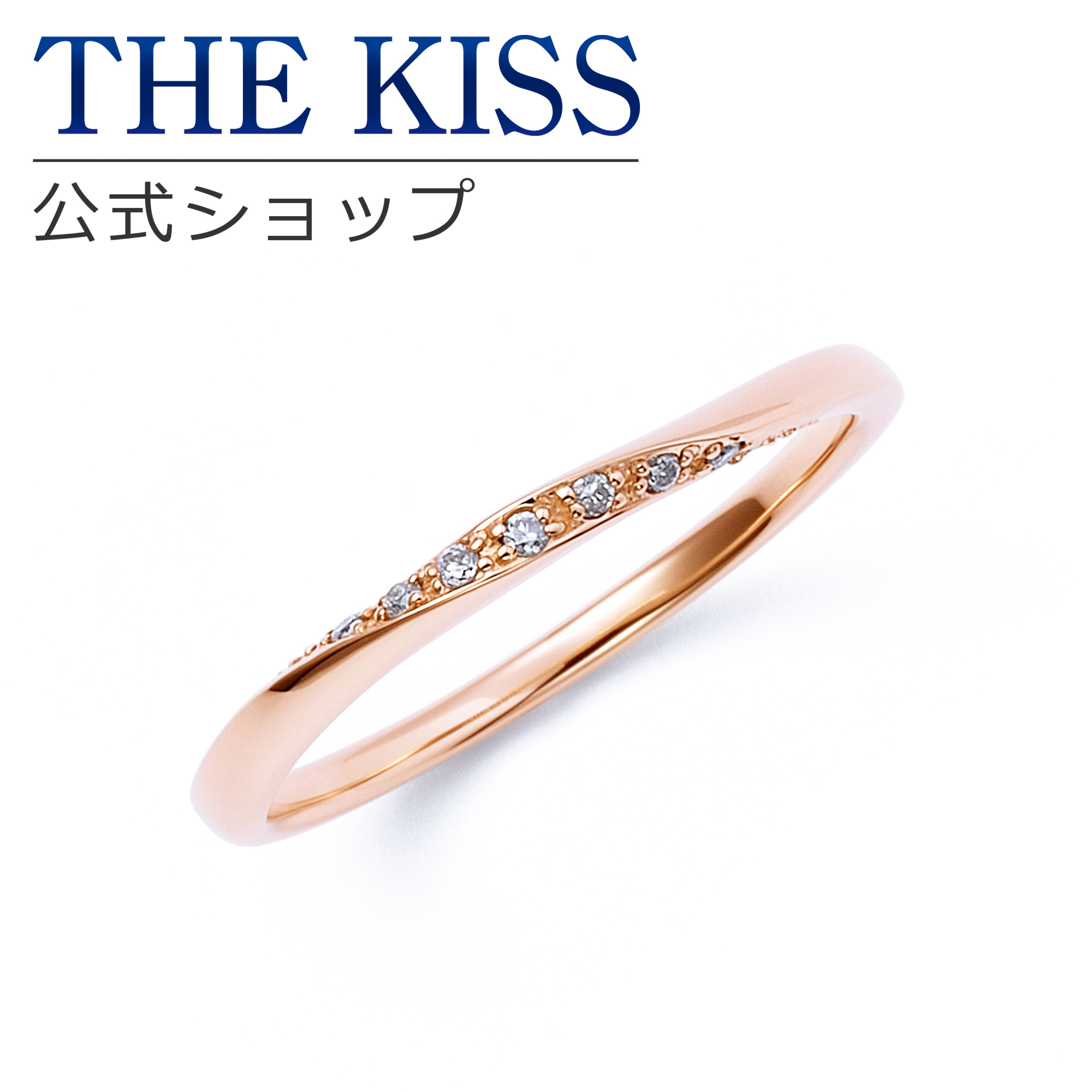 【あす楽対応】【送料無料】【THE KISS sweets】【ペアリング】 K10ピンクゴールド ダイヤモンド レディース リング (レディース単品)☆ ダイヤモンド ゴールド ペア リング 指輪 ブランド Diamond GOLD Pair Ring couple