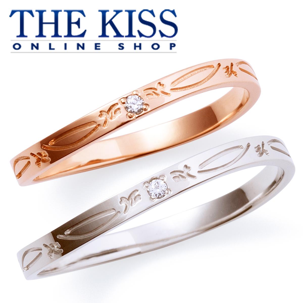 【送料無料】【THE KISS sweets】【ペアリング】 K10ピンク&ホワイトゴールド ダイヤモンド ペアリング K-R804PG-804WG ☆ ゴールド ペア リング 指輪 ブランド GOLD Pair Ring couple