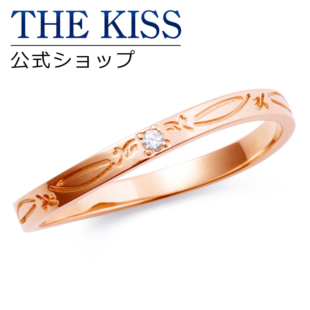 【あす楽対応】【送料無料】【THE KISS sweets】【ペアリング】 K10ピンクゴールド レディース リング (レディース単品) K-R804PG ☆ ゴールド ペア リング 指輪 ブランド GOLD Pair Ring couple