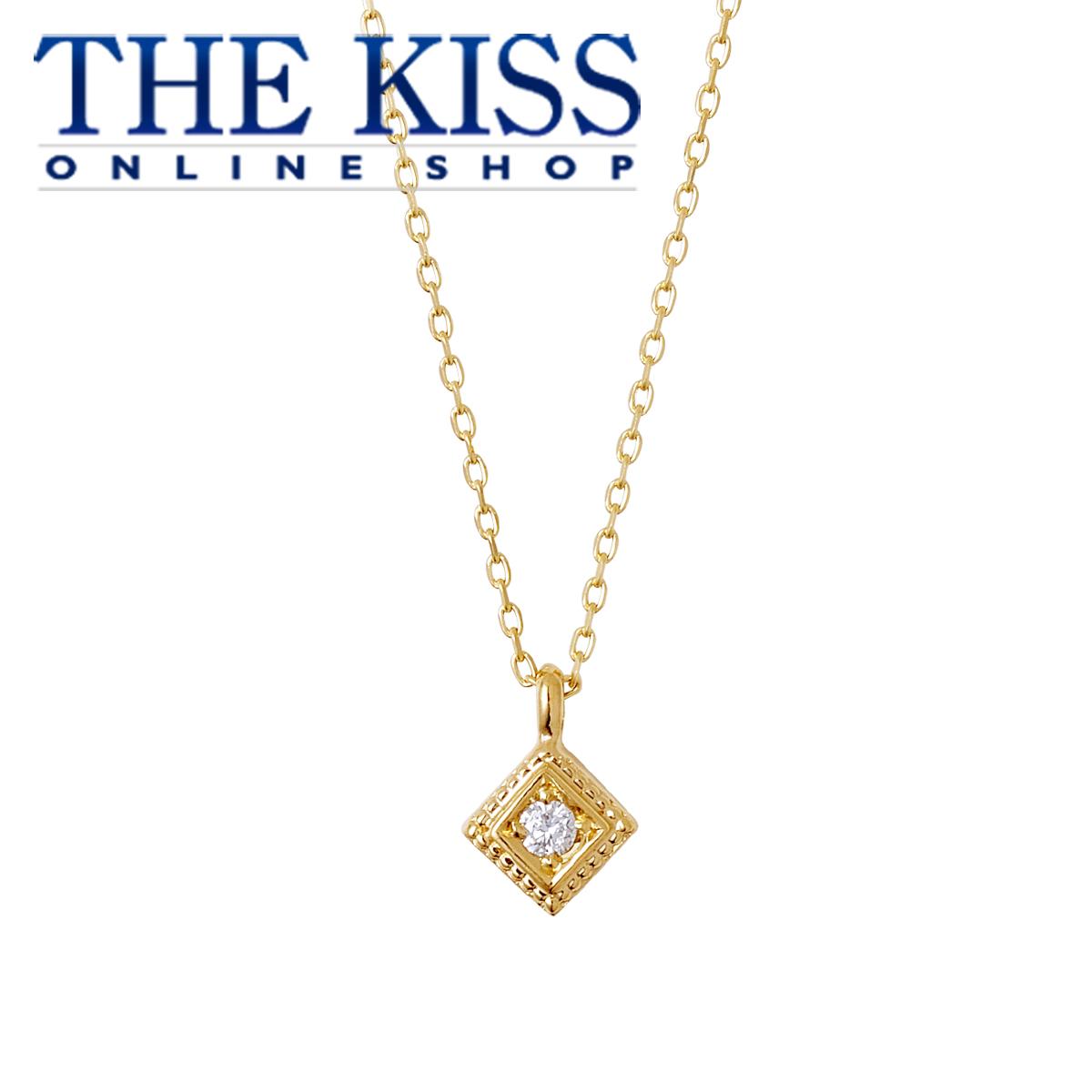 【ネット限定】【あす楽対応】【送料無料】【THEKISS】THE KISS 公式サイト K10イエローゴールド ネックレス レディースジュエリー・アクセサリー ジュエリーブランド THEKISS ネックレス LU-N2901YG ザキス